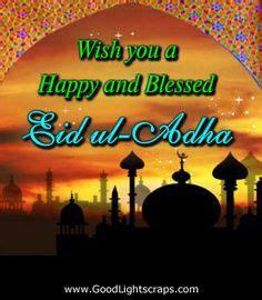 eid al adha images eid al fitr eid