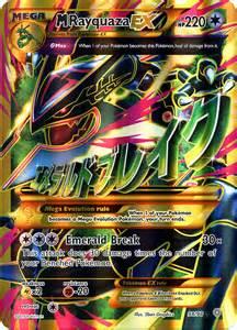 pokemon x y promo ultra rare holo gold mega rayquaza ex 98 oversized
