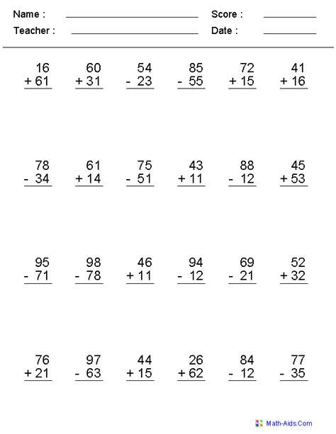 mixed problems  regrouping worksheets math worksheets
