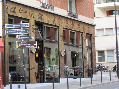 maison des trois thes 28 images maison des trois thes quartier restaurant reviews phone