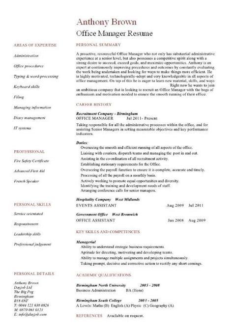 office manager resume template samplebusinessresumecom