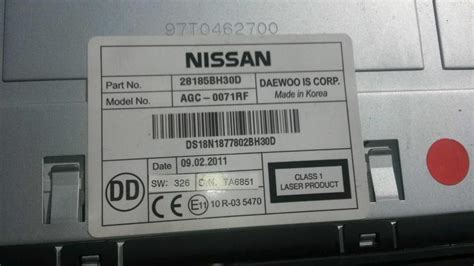 nissan juke mic connector page 2