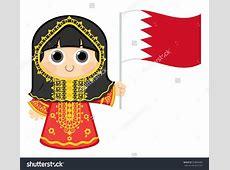 Bahrain clipart Clipground
