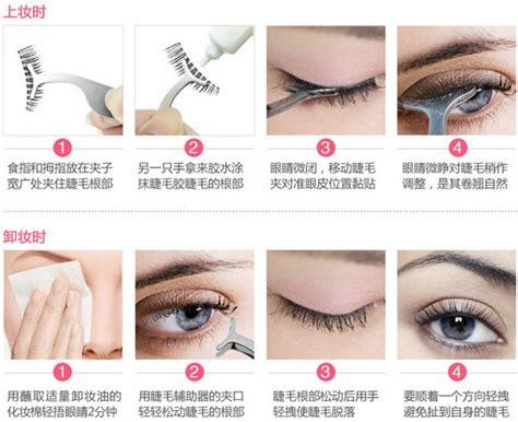 Serum Pelentik Bulu Mata Bioaqua bioaqua stainless steel arc eyelashes clip aid tool