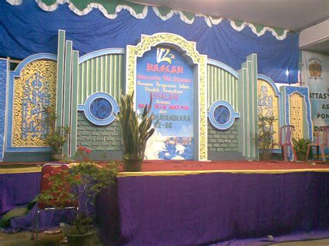 contoh desain dekorasi panggung pengajian model