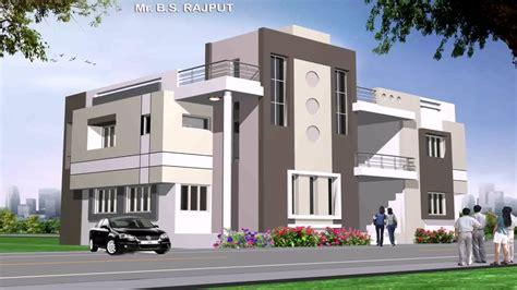 exterior house design software   youtube