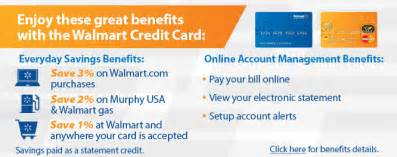 enroll now and access your account