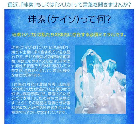 Quot Briars Quot Original Concentrate by Curemart Rakuten Global Market Quot 100 Yen Coupon