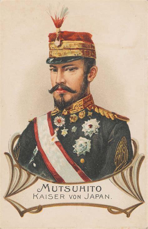 mutsuhito kaiser von japan   unidentified series