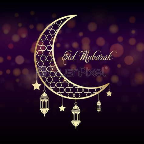 eid mubarak moon  islamic design islamic symbol