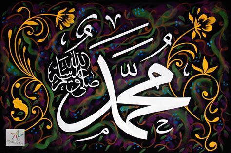 Graffiti Muhammad : Islamic Calligraphy Paintings