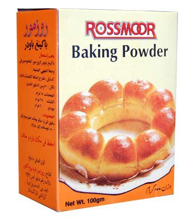 baking powder for sale rossmoor baking powder 100gm home baking gomart pk
