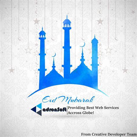 pin  adronsoft  adronsoft eid mubarak background