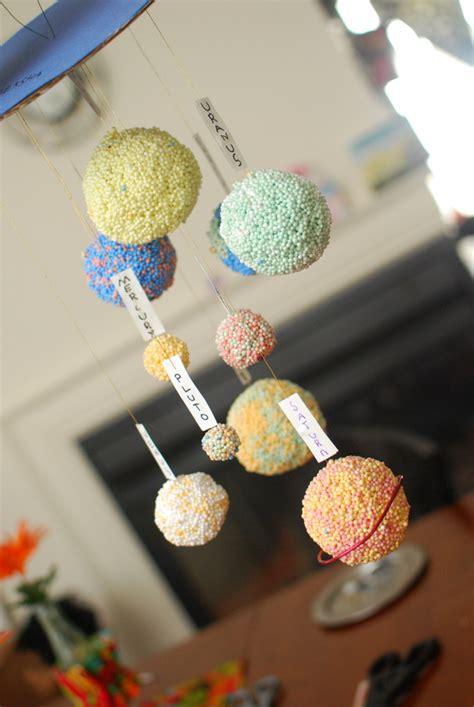 floam solar system fun family crafts