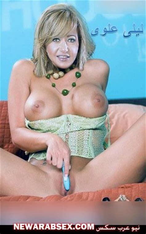 سكس ليلى علوي فيديوهات إباحية نادرة و صور جنسية