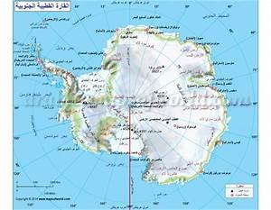 Antarctica Continent Map In Arabic