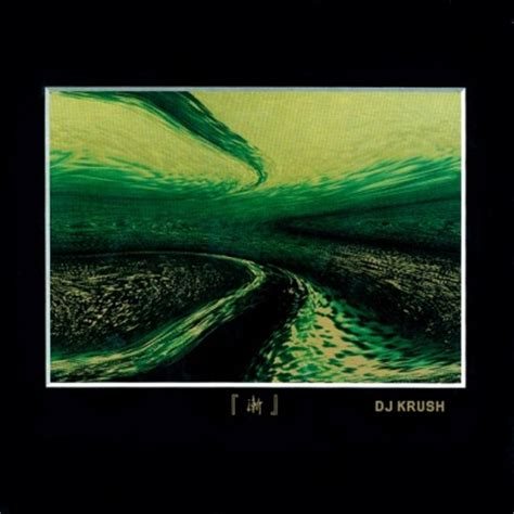 Dj Krush  Zen  Catalog  Music On Vinyl