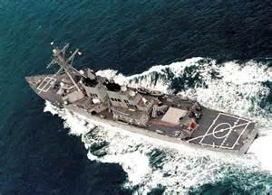 USS Destroyer John McCain