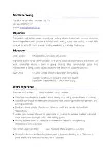 resume format for part time exle part time cv