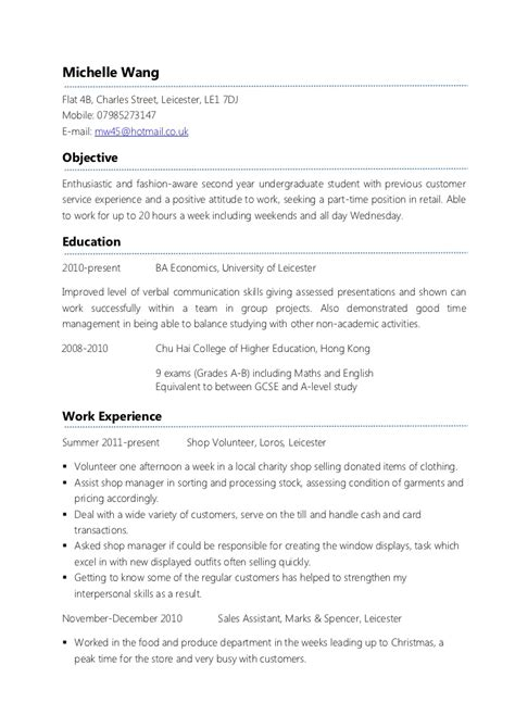 how to write a resume for part time 21 sle work
