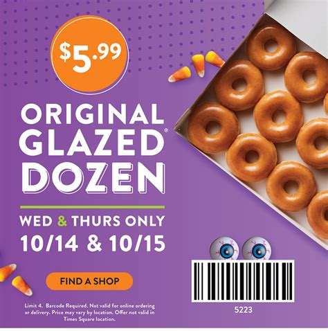 A pot of coffee can be golden! $2 OFF Krispy Kreme Coupons, Promo Codes February 2021