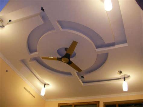 Innovative Kitchen Design Ideas - 3 gypsum false ceiling designs