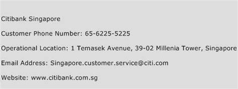 citibank singapore number citibank singapore customer