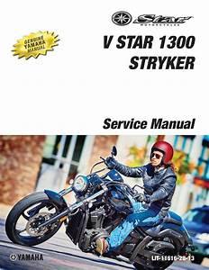 Yamaha Motorcycle Stryker 2015