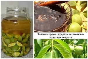 Лечение аденомы грецкими орехами