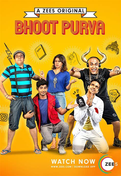 Bhoot Purva - Seek Red
