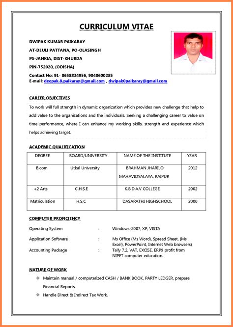 4 exle of cv for application bussines 2017