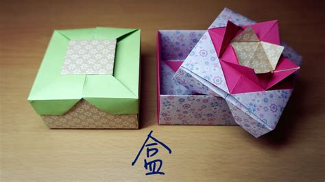 Fuse Box Tutorial by Hello Malinda Origami Tutorial Box Tomoko Fuse W Sub