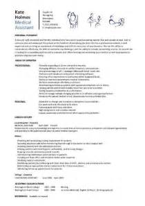 entry level assistant resumes assistant
