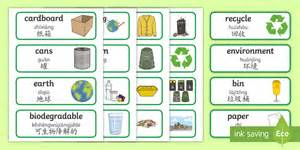 * New * Recycling Word Cards  Englishmandarin Chinesepinyin  Eco And