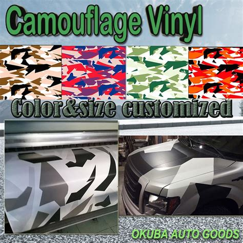glossy matte surface arctic camo vinyl car wrapping camouflage snow camo vinyl
