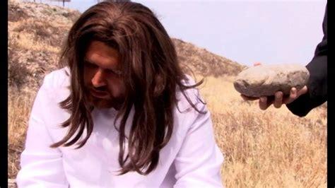 le si鑒e de jesús es tentado por el demonio