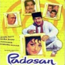 saraswatichandra  hindi  mp songs
