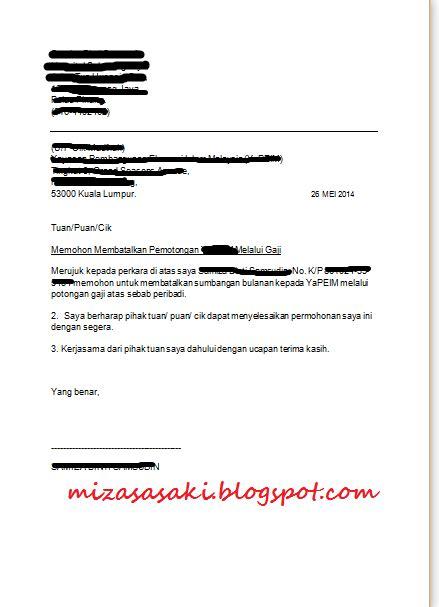 Anda perlu memohon surat pengesahan daripada pihak majikan sebagai bukti atau butiran yang mengesahkan jawatan anda di sesebuah syarikat. Contoh Surat Pengesahan Potongan Gaji