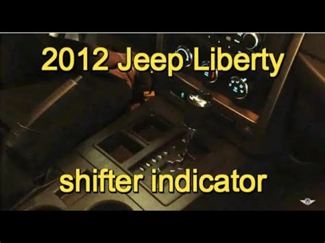 shift indicator light not working 2012 jeep liberty shifter indicator