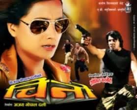 Nepali Movie Chino