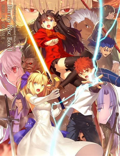 fate series upcoming anime fate stay unlimited blade works boxset 2