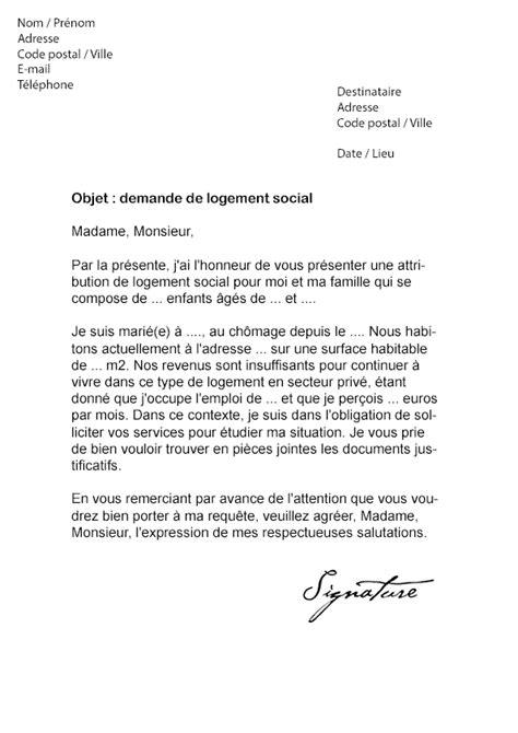 adresse si鑒e social lettre de demande de logement social hlm modèle de lettre