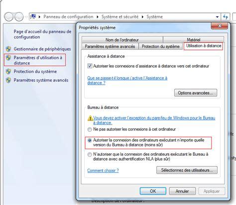 activer bureau a distance activer bureau a distance 28 images bureau 224
