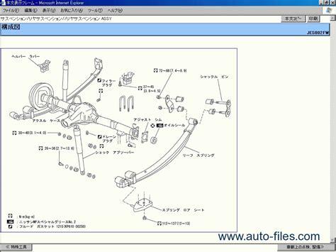 nissan  trail   repair manuals  wiring diagram electronic parts catalog