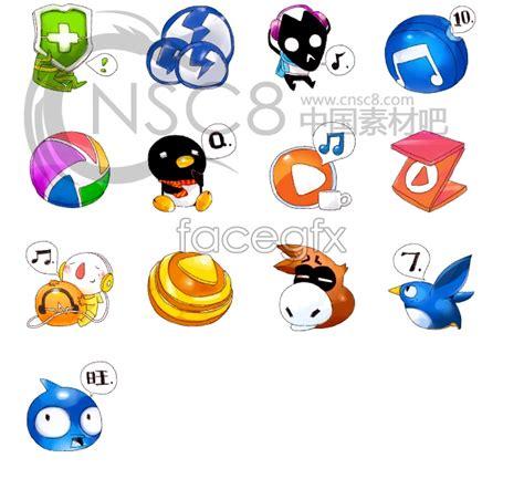 cartoon software desktop icons