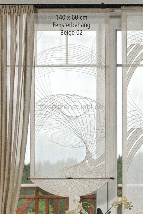 gardinen mit spitze gardinen gardinen set 3 tlg k che beige mit spitze ein gardinen