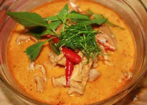 Thai Panang Chicken Curry