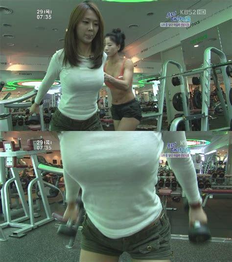 헬스장 민폐녀