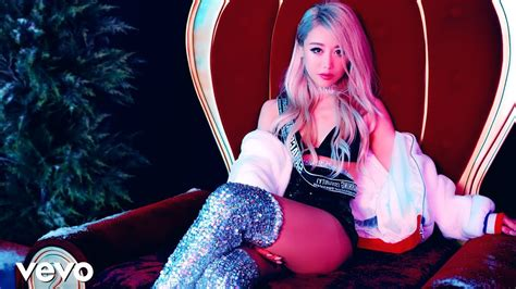 Wengie 'ugly Christmas Sweater' Mv (official Music Video