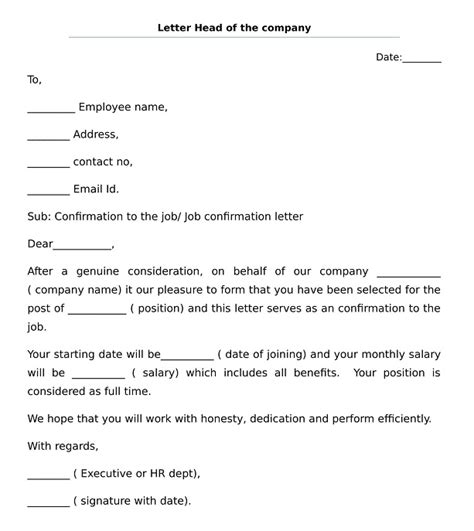 job confirmation letter format wisdom jobs india